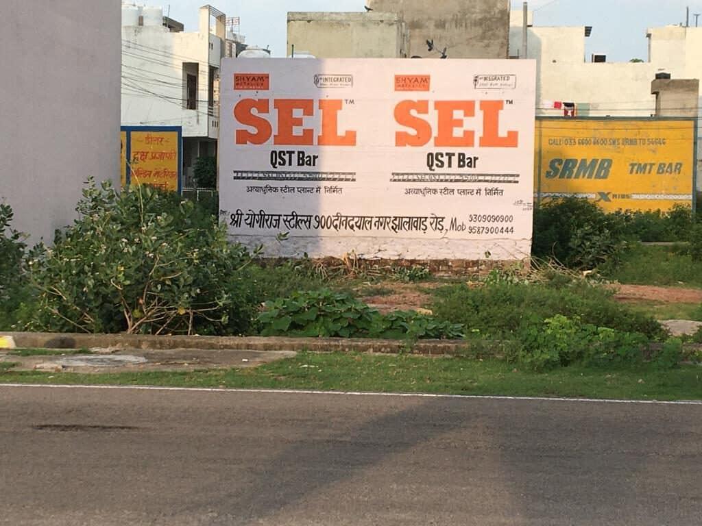 Shyam SEL QST Bar - Best TMT Bar India