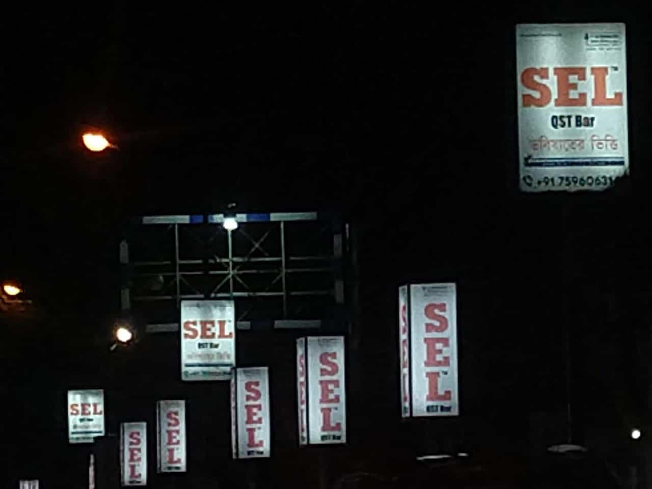 Shyam SEL QST Bar - Best TMT Bars For Construction in India
