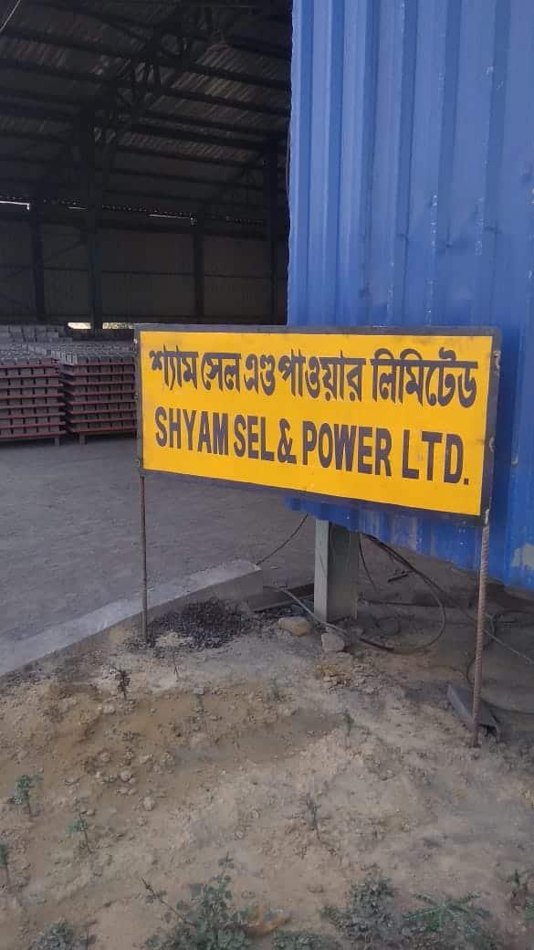 Shyam Metalics - Best Steel TMT Bar Company India