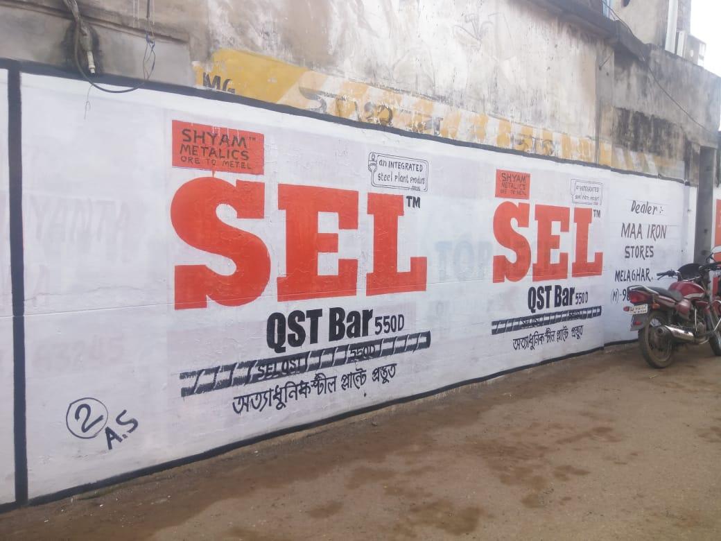 Shyam Metalics SEL QST Bar - Best TMT Bar