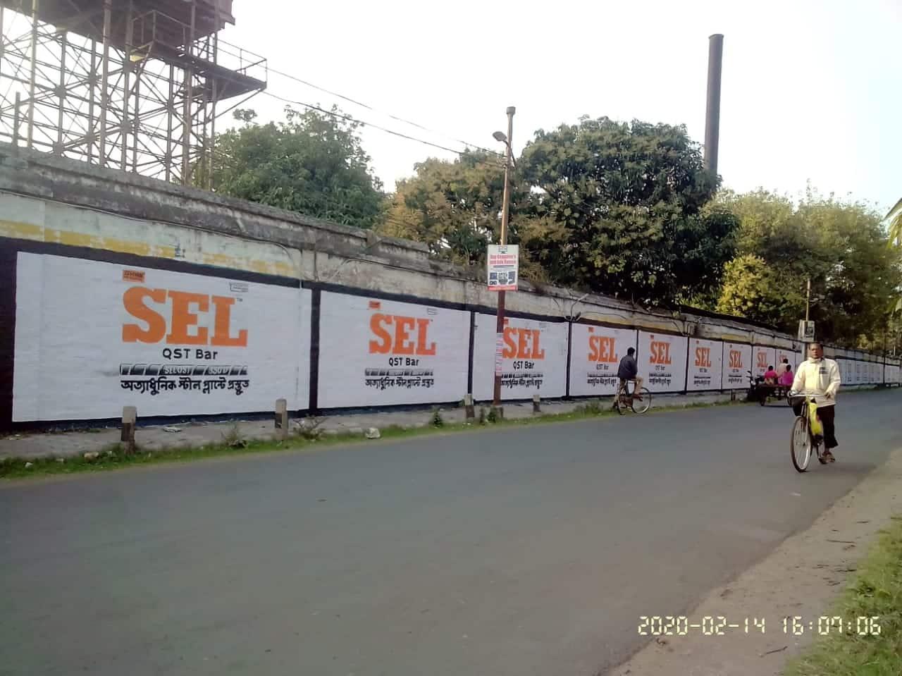Shyam SEL QST Bar - Best TMT Bar Kolkata