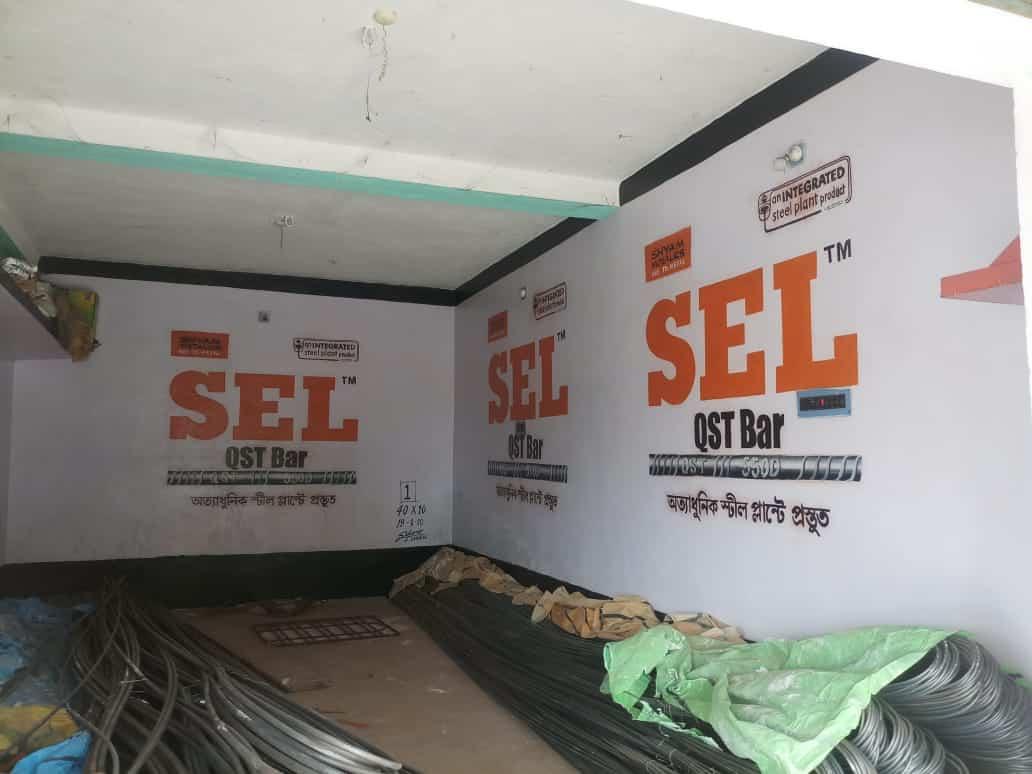 Shyam Metalics TMT Bar Dealer West Bengal