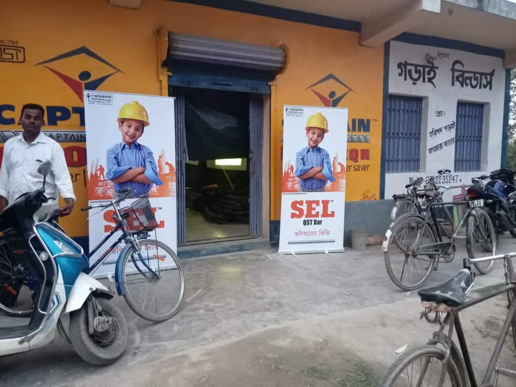 Shyam Metalics SEL TMT Bar Dealer West Bengal