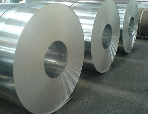 Aluminium foils Manufacturer India - Shyam Metalics