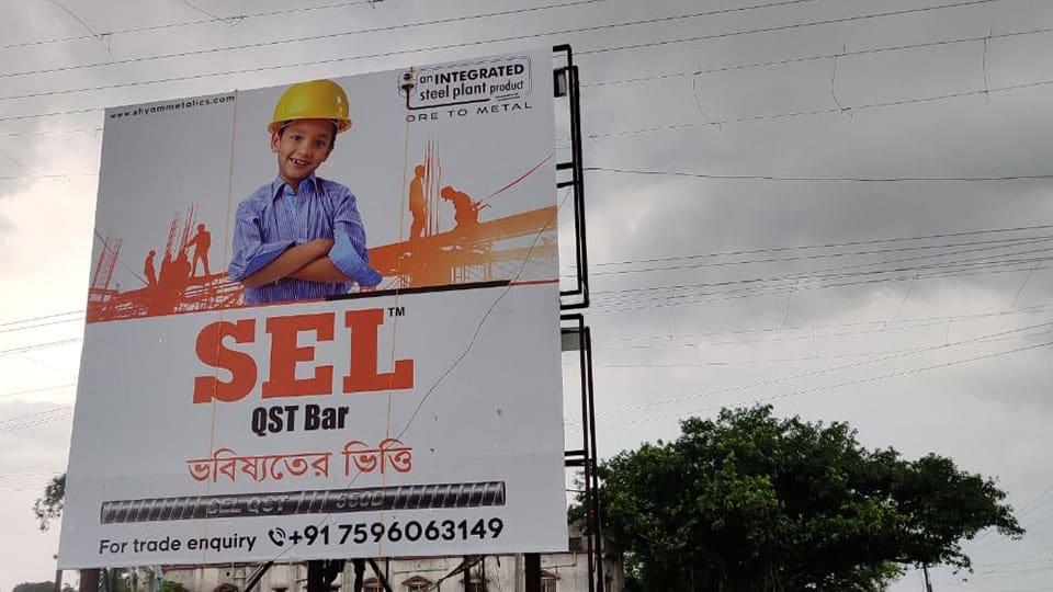 Shyam Metalics - Ore To Metal - Best SEL QST Bar Kolkata