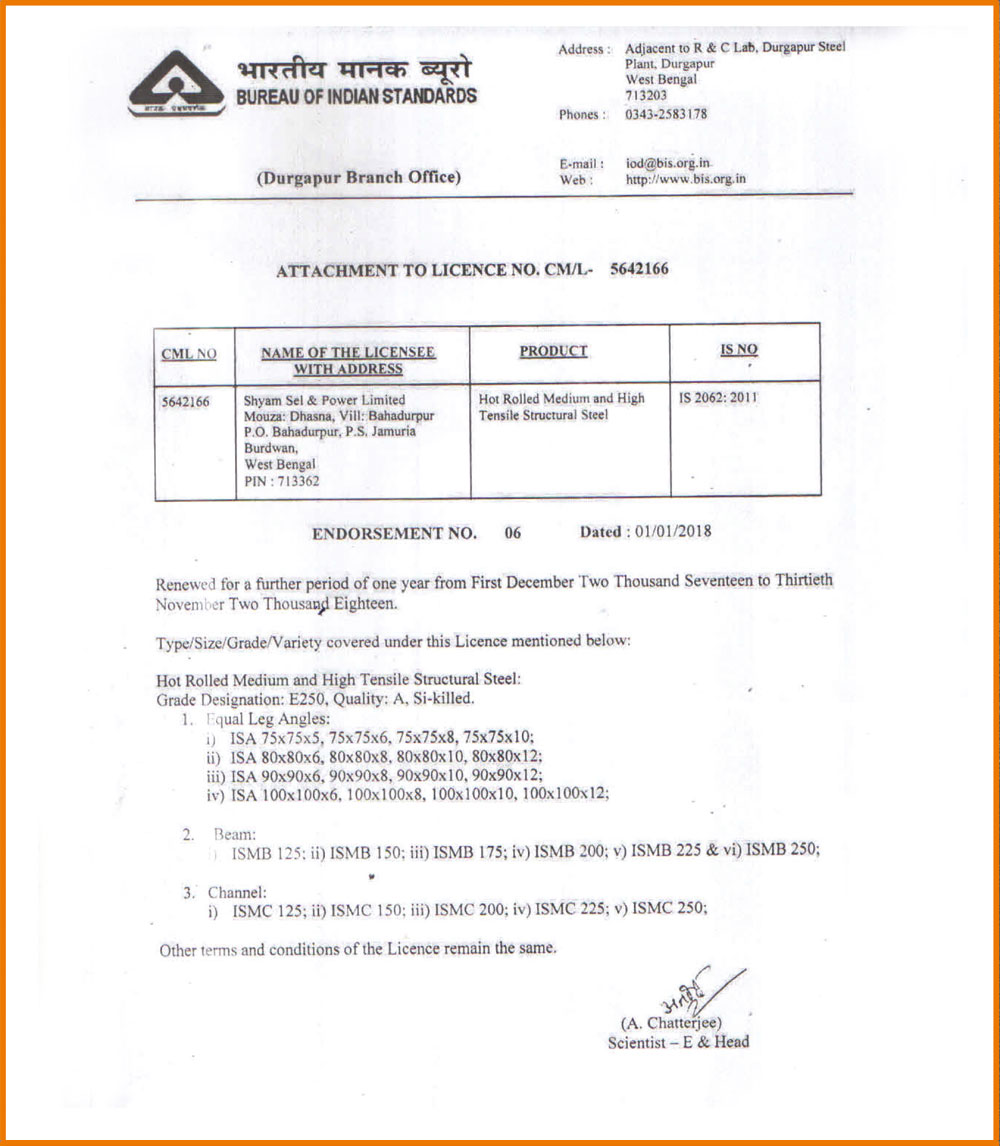 sel qst bar price list in west bengal
